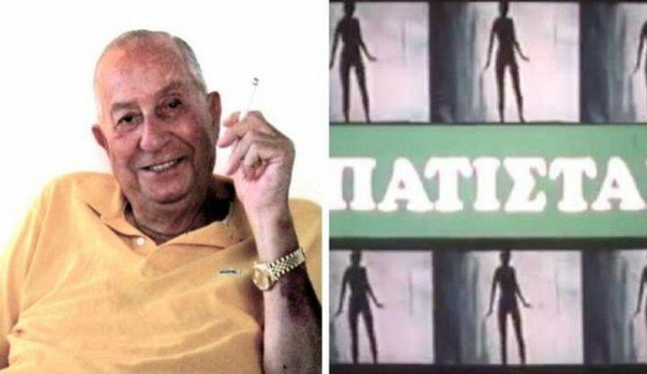 Γιάννης Πατίστας: Πέθανε ο άνθρωπος που έμαθε στις Ελληνίδες τα καλλυντικά