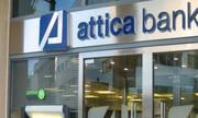 Νέος πρόεδρος της Attica Bank ο Γιώργος Μιχελής