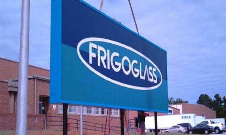 Αύξηση εσόδων αλλά και ζημιές για την Frigoglass το 2018