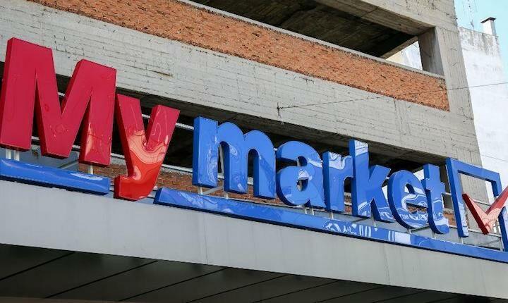 Μπαράζ επιθέσεων σε σουπερμάρκετ της My Market