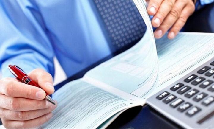 Αυλαία στο Taxis για την υποβολή των φορολογικών δηλώσεων