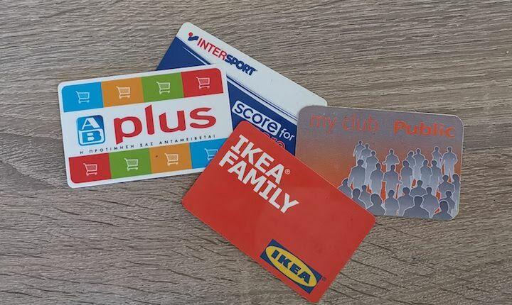 Η εφαρμογή που τακτοποιεί το πορτοφόλι σας και σας βοηθά να μη χάνετε προσφορές