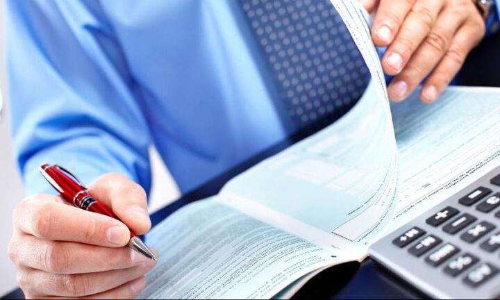 Οι οδηγίες συμπλήρωσης της φορολογικής μας δήλωσης κωδικό προς κωδικό