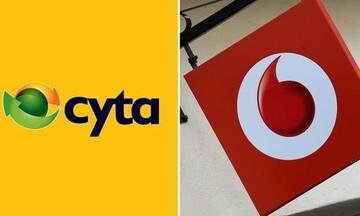 Cyta Hellas: Παρελθόν από σήμερα