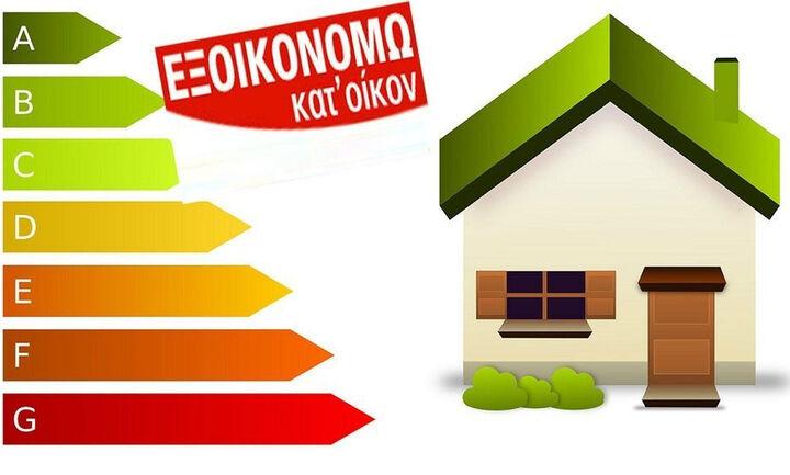 Πώς θα εξασφαλίσετε επιδότηση έως 70% για την ανακαίνιση του σπιτιού σας