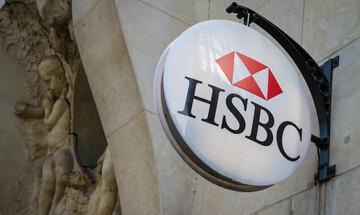 Επιστροφή της HSBC στην Ελλάδα