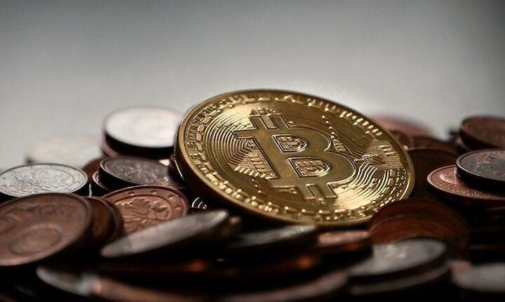 Έρχεται νομοθετικό πλαίσιο για το Bitcoin