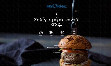 My Order: Νέος παίχτης στην ελληνική αγορά delivery