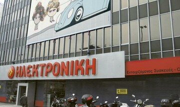 Νέος πλειστηριασμός για ακίνητα της Ηλεκτρονικής Αθηνών