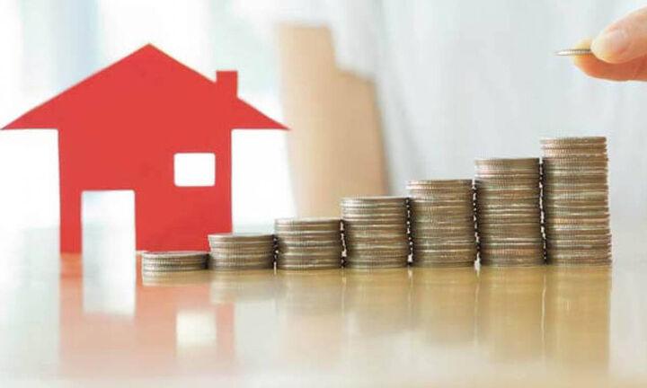 Αυτά είναι τα ποσοστά επιδότησης για το στεγαστικό σας δάνειο