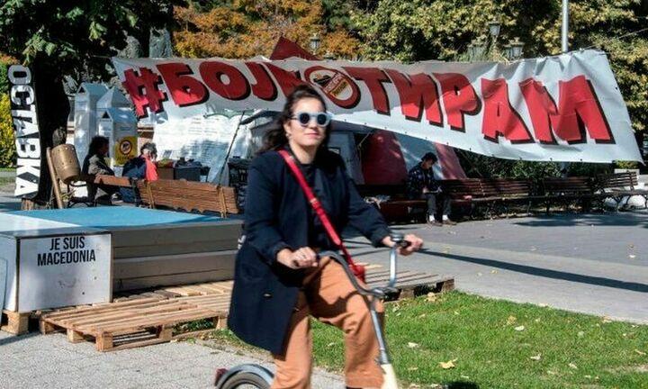 Σκόπια: Ποιος είναι ο μέσος μισθός στη γειτονική χώρα