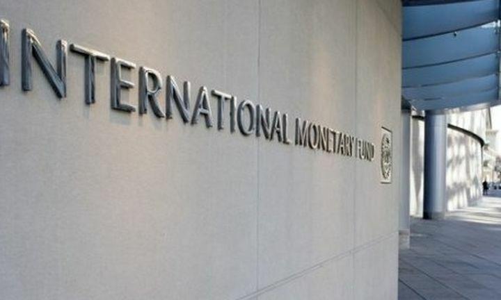 Σταθερά στο 2,4% βλέπει την ανάπτυξη στην Ελλάδα το ΔΝΤ