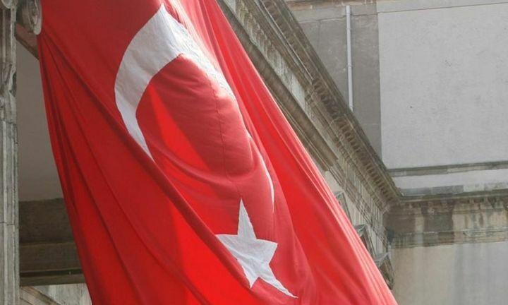 Ταξιδιωτική οδηγία του Στέιτ Ντιπάρτμεντ κατά της Τουρκίας
