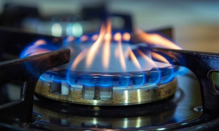 Ανακοινώσεις  Energean για κοίτασμα φυσικού αερίου στο Ισραήλ