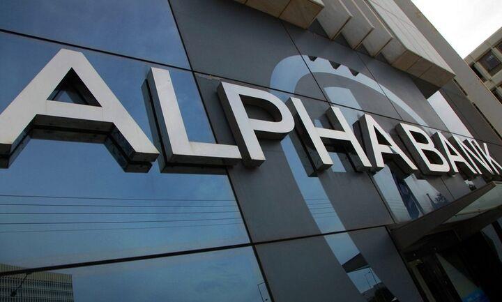 Στον χορό της εθελούσιας η Alpha Bank