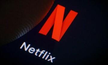 Αυξήθηκαν οι συνδρομητές του Netflix