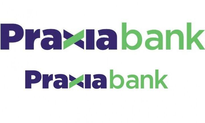 Praxia Bank: Σε πλήρη λειτουργία από το φθινόπωρο του 2019