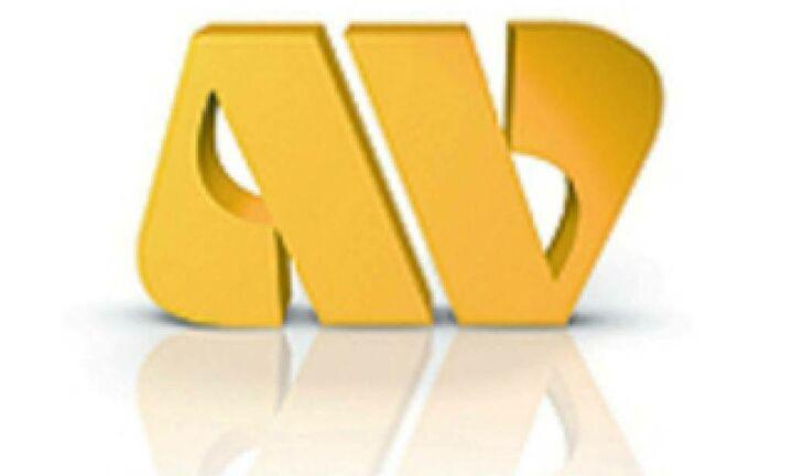 Audiovisual: Ποια είναι η Kristelcom που εξαγόρασε