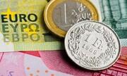 Άρειος Πάγος: Έχασαν την μάχη οι δανειολήπτες σε ελβετικό φράγκο