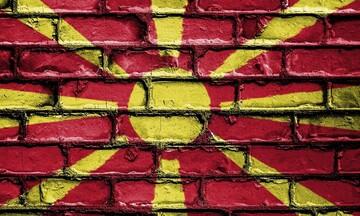 Στις κάλπες αύριο οι πολίτες της Β. Μακεδονίας