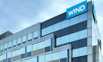 Wind: Νέα υπηρεσία One Day Service για κινητά