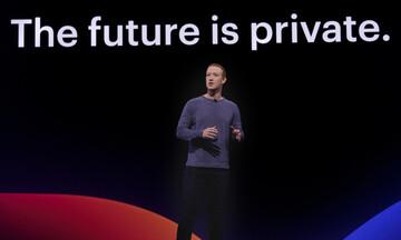 Ριζική αναδιοργάνωση στο Facebook