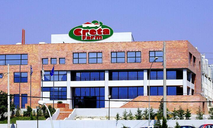 Αναστολή διαπραγμάτευσης για τη μετοχή της Creta Farm