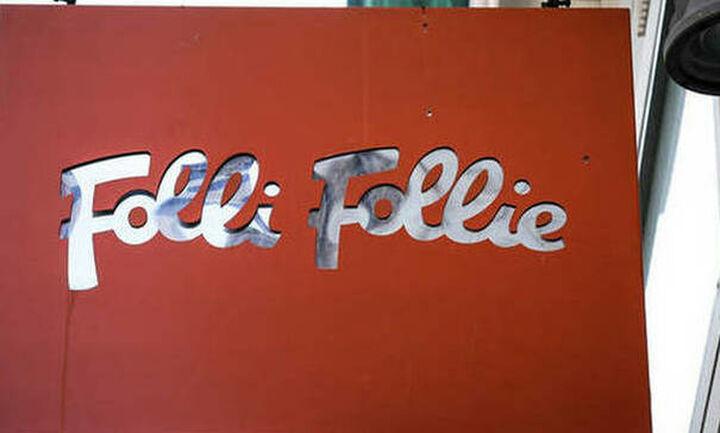 Ένα χρόνο το σκάνδαλο Folli Follie και ούτε απόδοση ευθυνών
