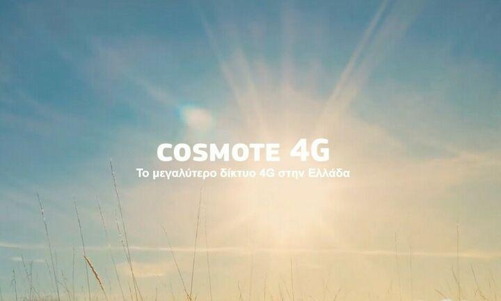 COSMOTE: Μεγάλη αύξηση στην κίνηση data κινητής & σταθερής το Πάσχα και την Πρωτομαγιά