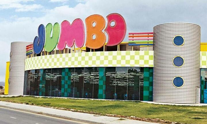 Jumbo: Αυξήθηκαν οι πωλήσεις κατά 7% το 10μηνο