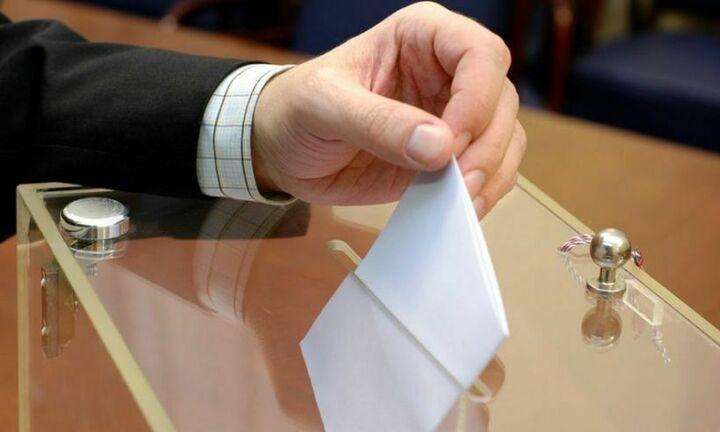Εκλογές: Πόσες ημέρες άδεια δικαιούστε για να πάτε να ψηφίσετε