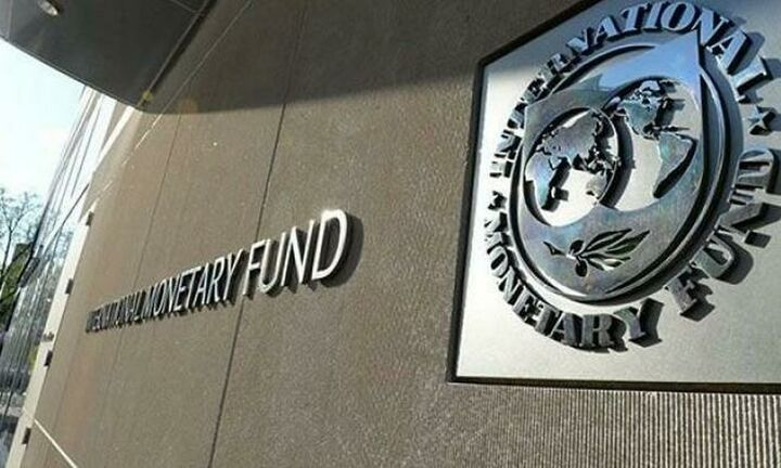 Αντιρρήσεις από το  ΔΝΤ για το πρόγραμμα παροχών