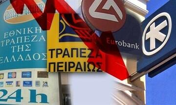 Τράπεζες: Δεκαετία - εκατόμβη. Χάθηκαν πάνω από 40.000 θέσεις εργασίας