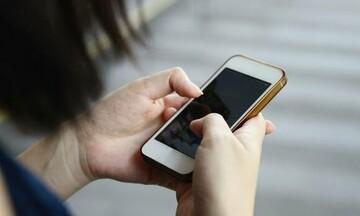 Φθηνότερες οι τηλεφωνικές κλήσεις εντός Ε.Έ. - Τι πρέπει να γνωρίζετε