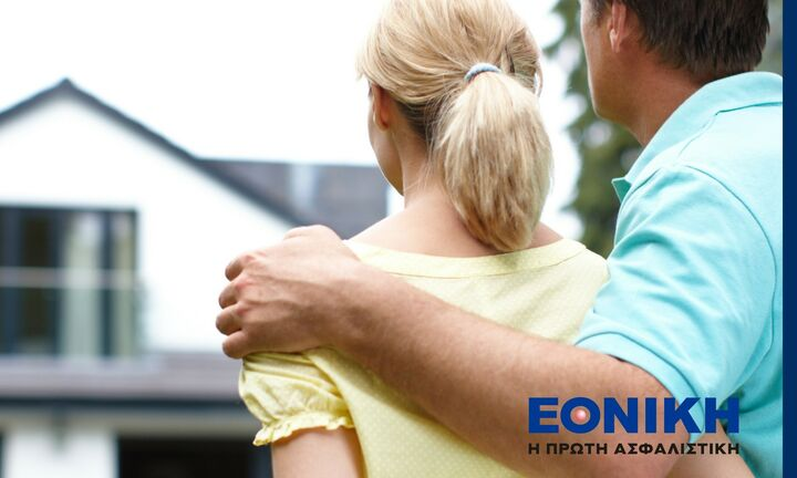 Νέα προγράμματα ασφάλισης κατοικίας από την Εθνική Ασφαλιστική