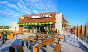 Πως τα πάει η McDonald's στην Ελλάδα