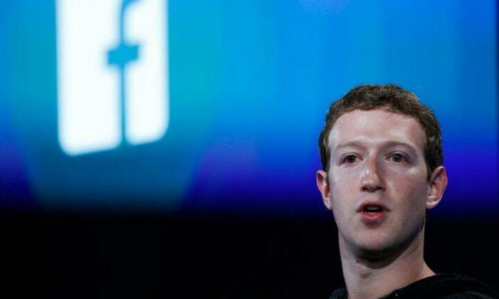 Ο ιδρυτής και επικεφαλής του Facebook Μαρκ Ζούκερμπεργκ στην Αθήνα