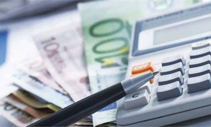 Έχεις χρέη στην εφορία; Ήρθε η ώρα της απόφασης -Το εργαλείο που σε βοηθάει να αποφασίσεις σωστά
