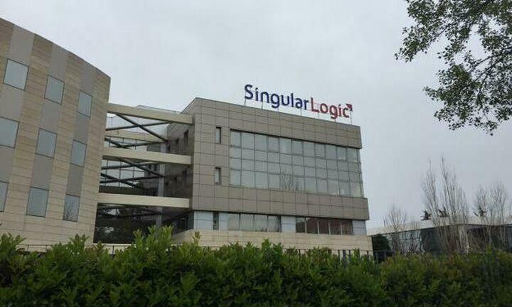 Αυξήθηκαν τα έσοδα της SingularLogic το 2018
