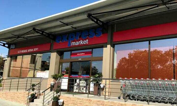 Express market: Το μικρό παντοπωλείο της γειτονιάς