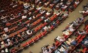 Συνέδριο για τις επενδύσεις στην Ελλάδα