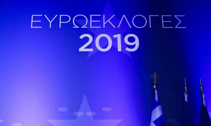Ευρεία  νίκη της Νέας Δημοκρατίας με διαφορά άνω των 7-8 μονάδων δείχνουν τα τελικά exit polls