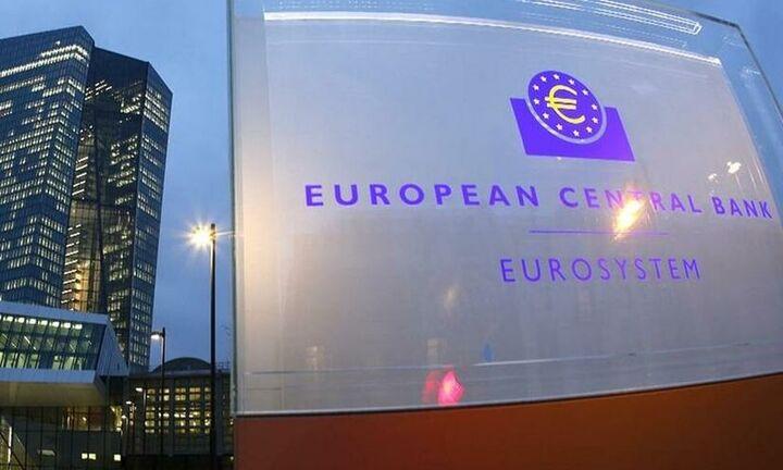 Αναζητούν γυναίκα για θέση στην ΕΚΤ
