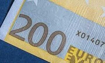Αυτά είναι τα νέα χαρτονομίσματα των 100 και των 200 ευρώ (video)