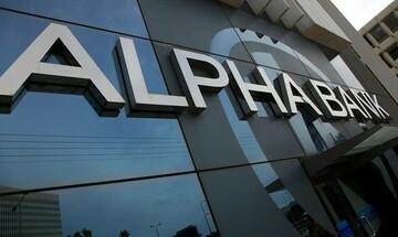 Με 5,77% η BlackRock στην Alpha Bank