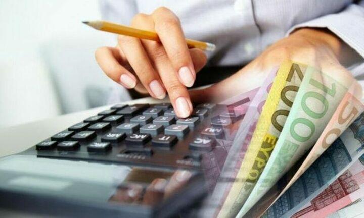 Έρχεται το εκκαθαριστικό της εφορίας; Πληρώστε σε 12 δόσεις με μηδενικό ή ελάχιστο κόστος