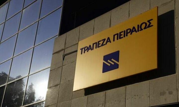 Τράπεζα Πειραιώς: Νέα ηλεκτρονική δημοπρασία ιδιόκτητων ακινήτων