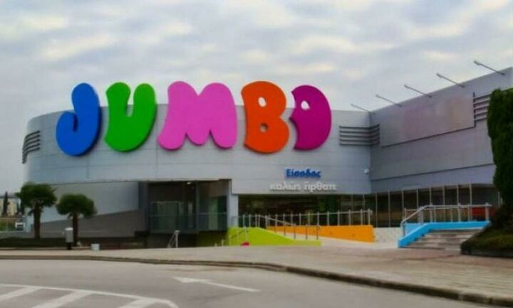 Αυτό είναι το επικίνδυνο προϊόν των Jumbo που ανακαλείται