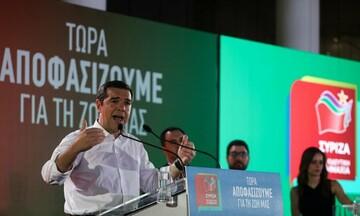 Αυτές είναι οι υποσχέσεις του ΣΥΡΙΖΑ για την επόμενη 4ετία