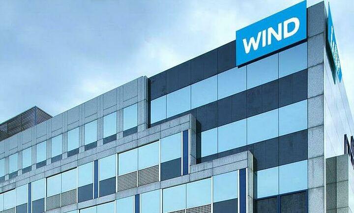 Δέκα νέους εργαζόμενους προσέλαβε η Wind